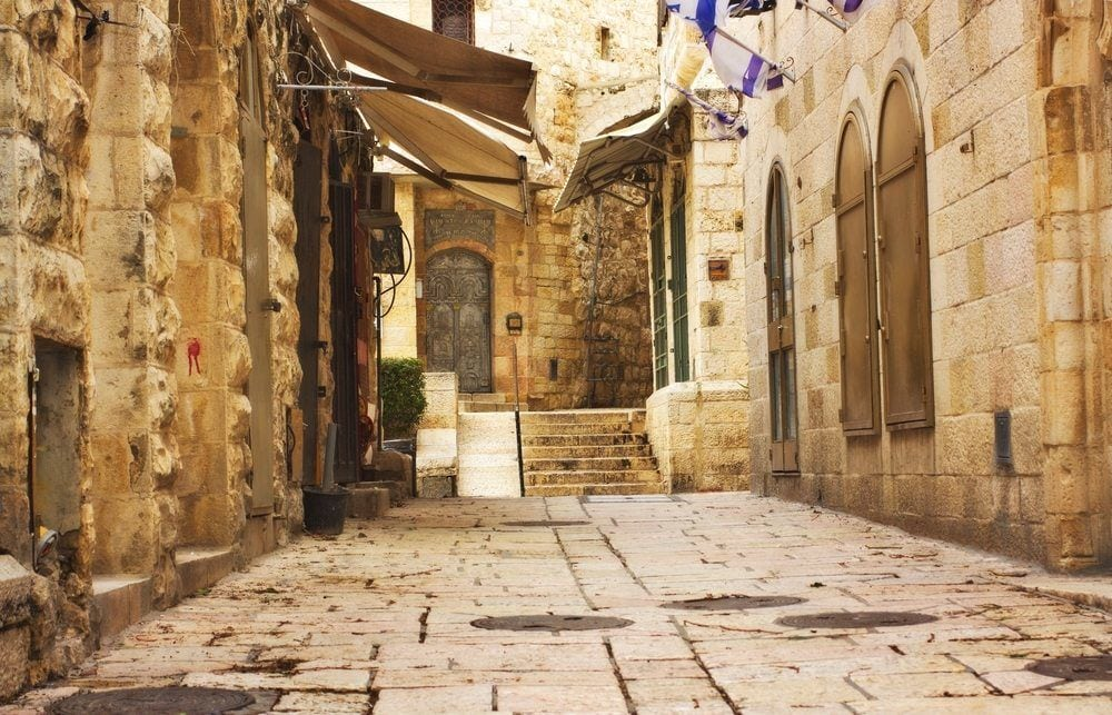 Book Your Jewish Heritage Private Tour From Mazada Tours