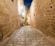 Jerusalem Old & New Day Tour-Mazada Tours