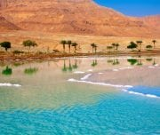 The Dead Sea of Israel - Mazada Tours
