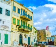 NAZARETH-ISRAEL-Mazada Tours
