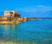 national-park-caesarea - Mazada Tours
