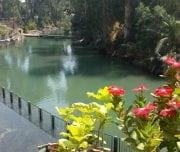 jordan-river-in-israel-Mazada Tours