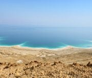 view-of-dead-sea-Mazada Tours