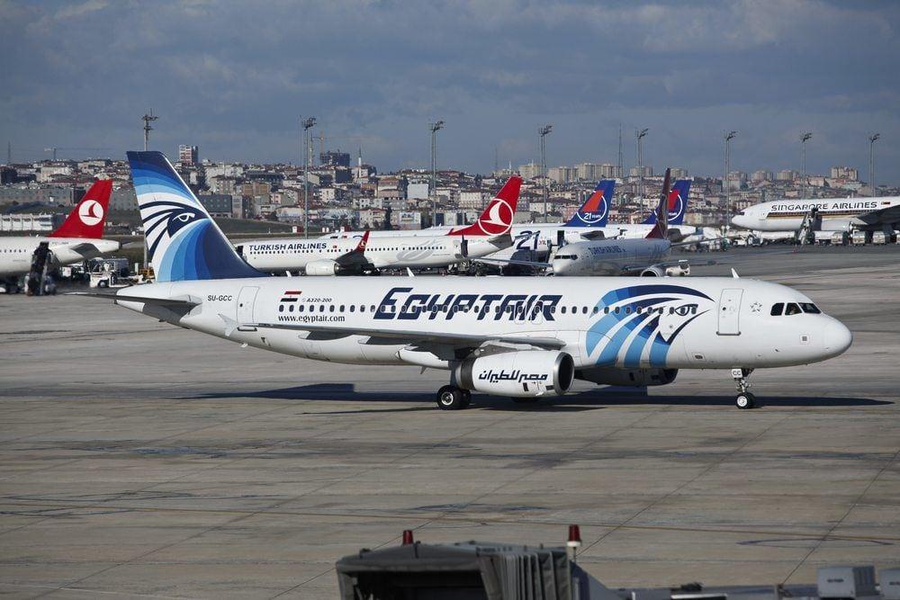 Egypt Air - Mazada Tours