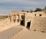 bet shean national park-Mazada Tours