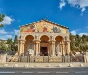 church or basilica of the agony - mazada tours
