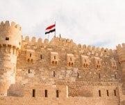 Citadel Of Qaibay - Mazada Tours