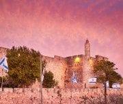 Davids Tower and citadel-Mazada Tours