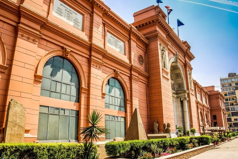 Egyptian Museum in Cairo - Mazada Tours