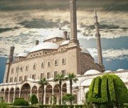 Mohamed Ali Mosque - Mazada Tours