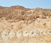 qumran-caves-in-the-judean-desert-where-the-dead-sea-scrolls-were-found