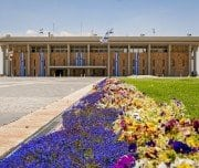 The Knesset Parliament of Israel - Mazada Tours