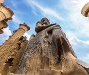 The Huge Statue of Ramesses - Mazada Tours
