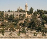 davids-tomb-on-mount-zion-Mazada Tours