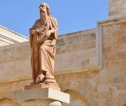 church-of-st-catherine-in-bethlehem-Mazada Tours