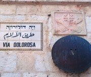 the-via-dolorosa-old-city-jerusalem-Mazada Tours