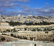 View of Jerusalem - Mazada Tours