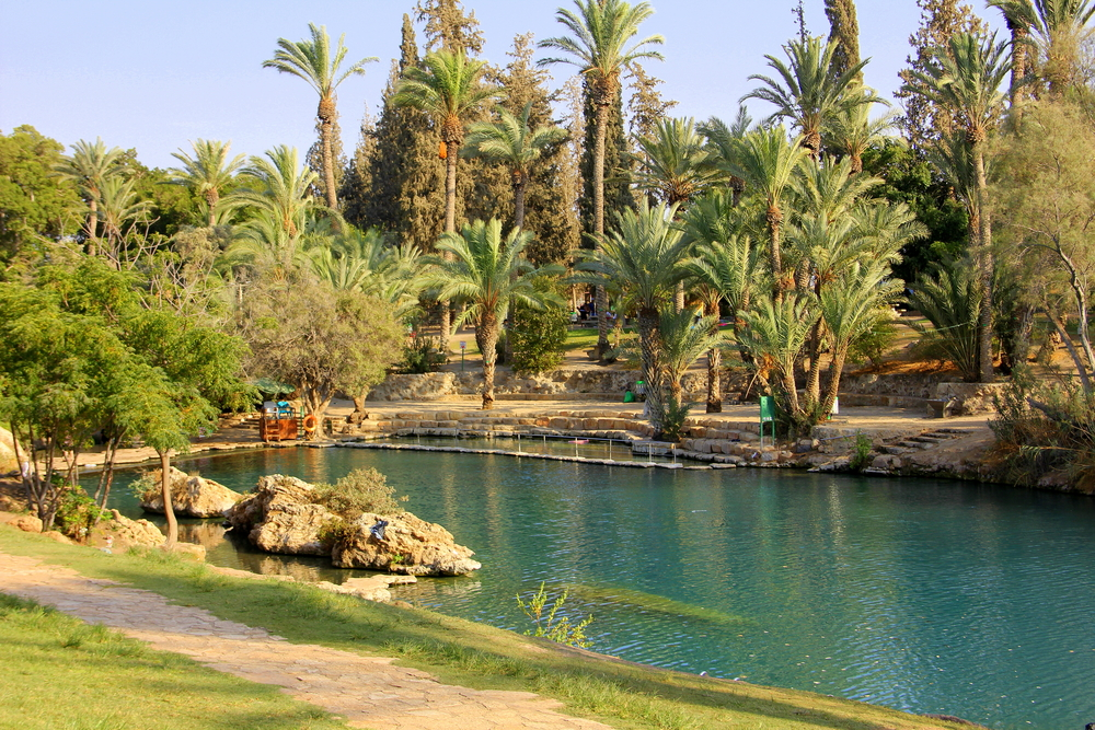 things to do in israel_gan hashlosha
