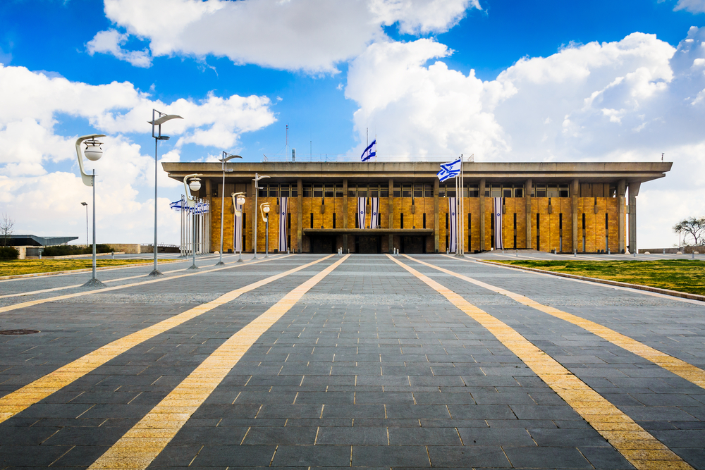things-to-do-in-jerusalem_knesset