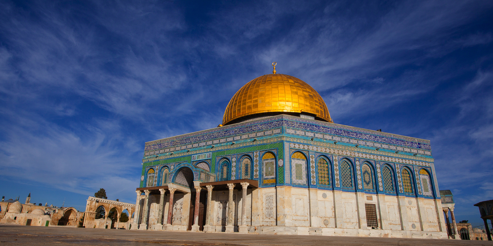 things-to-do-in-jerusalem_dome-of-the-rock