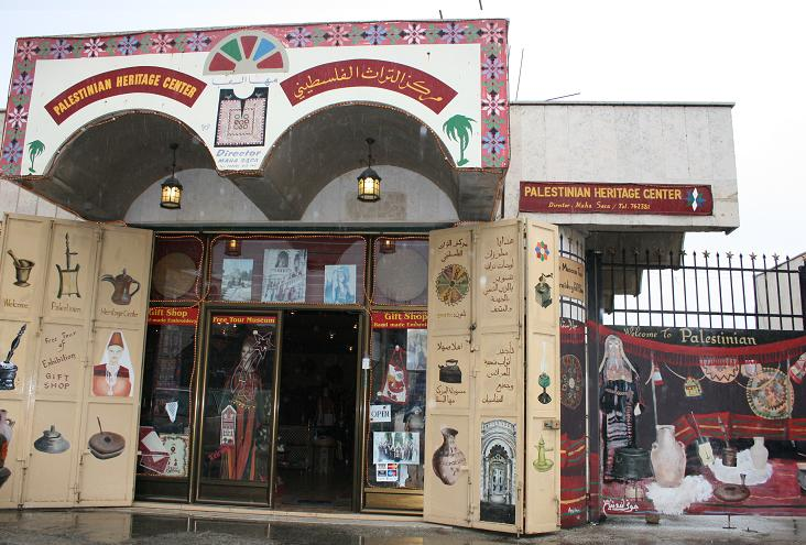 things to do in bethlehem_museum