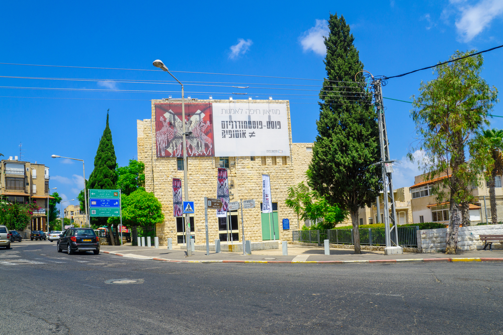 things to do in haifa_haifa museum of art
