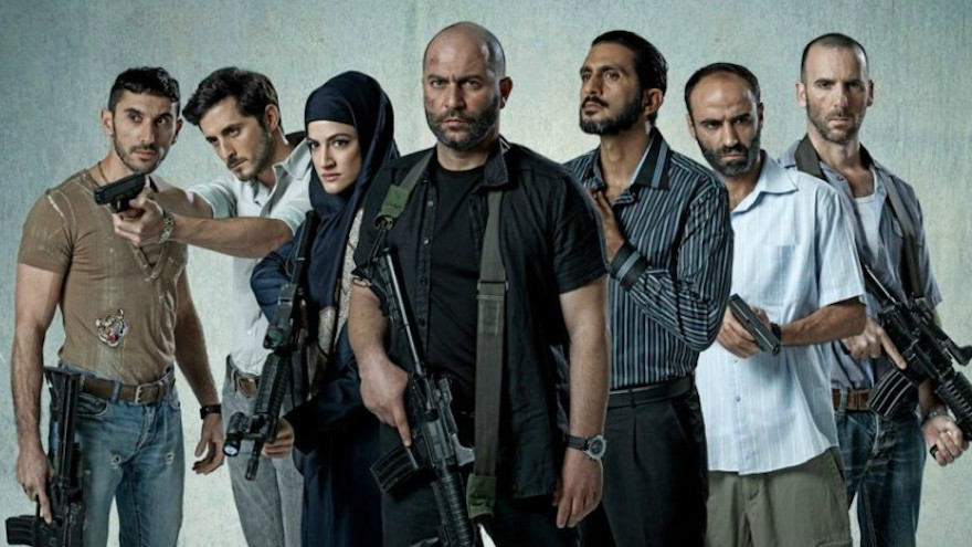 israeli tv shows